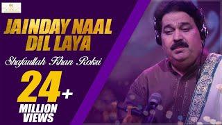 jainday naal dil laya shafaullah khan rokhri folk studio season 1