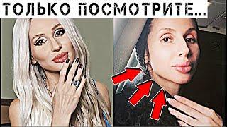 Шокирующие кадры! Как выглядят звёздные красотки без макияжа— Брежнева, Лорак, Лобода и другие