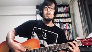 ギターの弾けないプロミュージシャンがギターを弾く プロにもかかわらずギターに触った事もない、楽器を持ってステージに上がったことも...