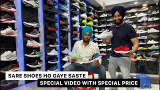 Cheapest branded shoes || Price Drop ALERT VIDEO || Special price || Sare shoes ho gaye saste