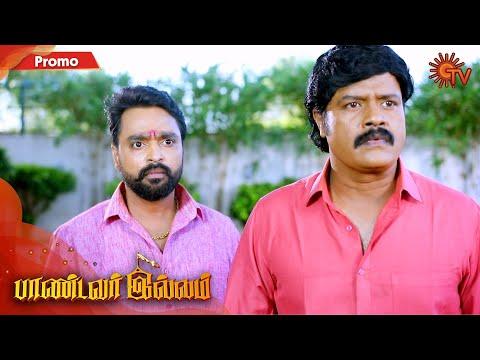 Pandavar Illam - Promo | 6 August 2020 | Sun TV Serial | Tamil Serial