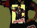 Maatho Pettukoku Telugu Full Movie mp4,hd,3gp,mp3 free download