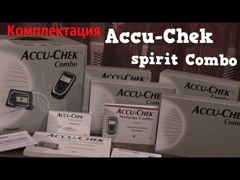 Обзор комплектации инсулиновой помпы Accu-Chek spirit Combo