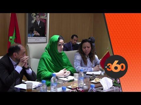 Le360.ma •Commerce extérieur: le Maroc à la conquête de l'Eurasie