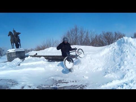 "Будни ульяновских BMX-еров №30 ""Опять снег..."" / Daily bmх ride №30 ""Snow, again..."""
