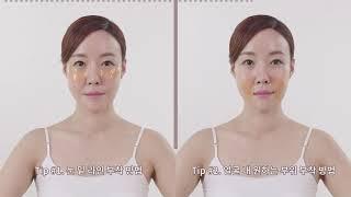 [아이앤립] 연어 & 펩타이드 뉴트리션 라인