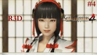 Samurai Warriors 4 - Chronicle Mode: Kasumi Walkthrough Part 4 -