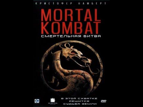 Смертельная битва: Наследие (2 сезон 2 серия) HD
