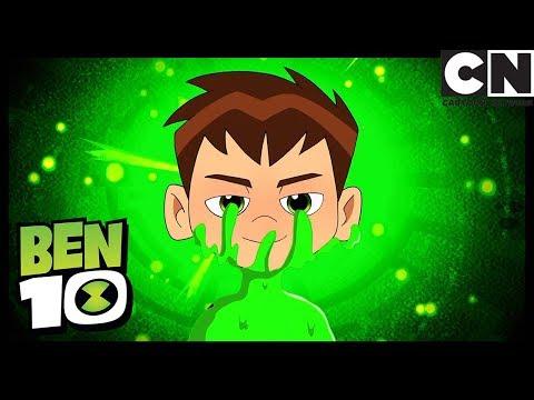 Бен 10 на русском | Урок Бомзобо | Cartoon Network