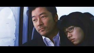 『私の男』劇場予告編 小田有紗 動画 21