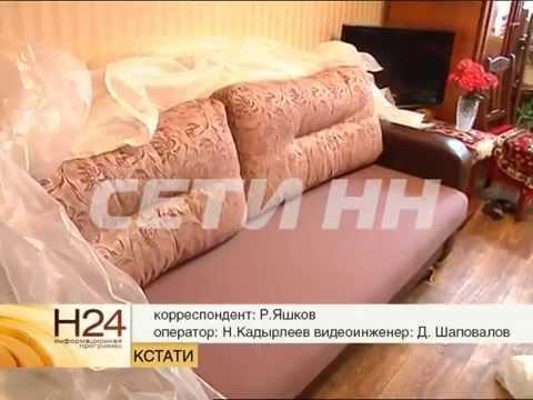 Мебель, опасную для здоровья, стали продавать в Нижнем Новгороде