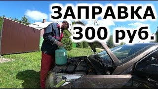 видео Ремонт, заправка кондиционера Ниссан (Nissan