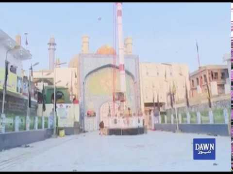 Suspected Suicide Attacker of Sehwan blast