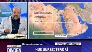 İhsan ELİAÇIK-BDB-HUD SURESİ (3.)- (25/09/2015)
