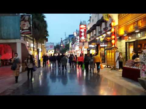 The Walk - Guilin City