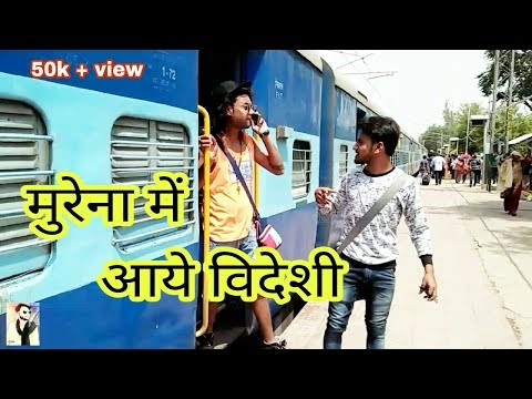 Bideshi in morena | theme - incredible india | funny video most watch