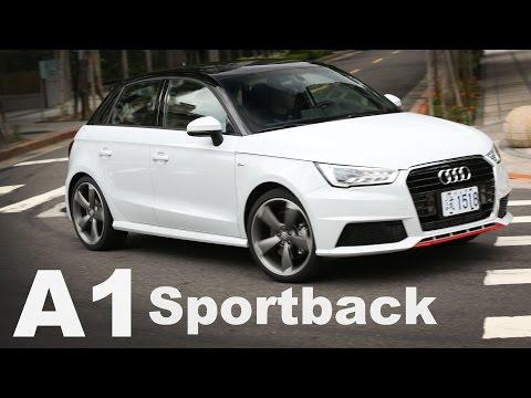 小身型大魅力 Audi A1 Sportback 40 TFSI