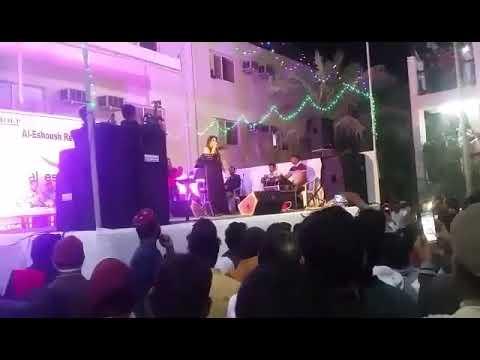 Bibi shirini - saudi song new 2018