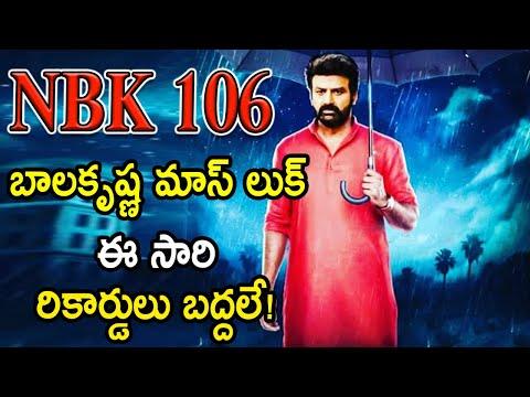 Balakrishna First Look In NBK 106 Movie | Boyapati Srinu | Anjali | Shriya Saran | Thaman S