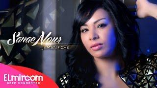 Sanae Nour - Je m'en fiche | Promo Video