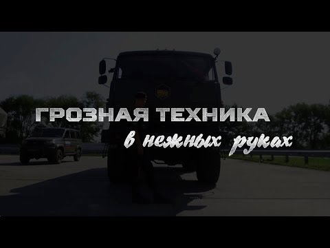 КАМАЗ  видео