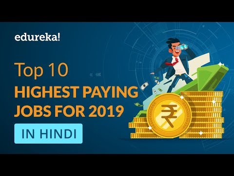 Top 10 Highest Paying Jobs 2019 In Hindi | Highest Paying Jobs in India | Edureka Hindi