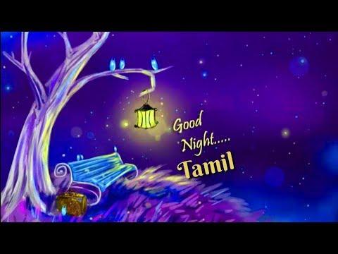 Good Night|Tamil