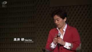 日本地球惑星科学連合2013年大会トップセミナー:高井研先生「地球生命誕生物語」