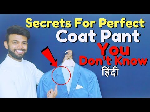 Secrets For Perfect