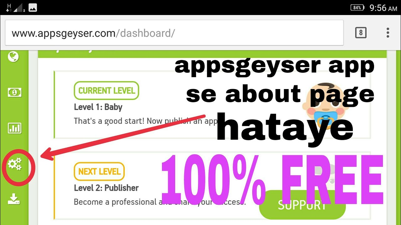 How to remove about page from appsgayser app hindi