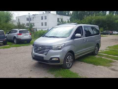 Гранд Старекс Урбан Эксклюзив 4WD новый с завода!