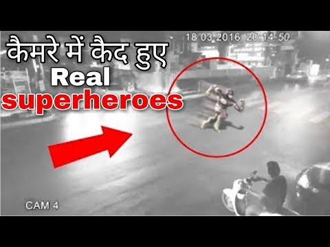 5 Flash Caught On Camera Real Life Flash Superhero