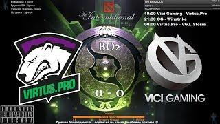 👍 [RU] Virtus.pro vs. Vici Gaming - BO2 The International 2018