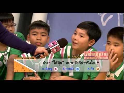 Science Illustrated Thailand: รายการท้าให้อ่าน (2/3)