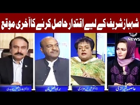 Last Golden Chance for Shehbaz Sharif - Faisla Aap Ka - 23 October 2017 | Aaj News