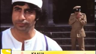 Kaalia  Angry young man Amitabh Bachchan describes the jailor