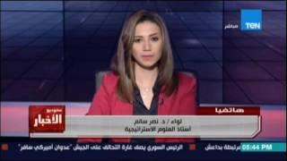 أستاذ العلوم الاستراتيجية: تعاون بريطانيا مع مصر مهم ولكن يجب أن يعترفوا أن الإخوان جماعة إرهابية