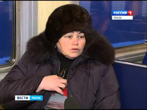 "Отменена электричка ""Пенза — Ртищево"""