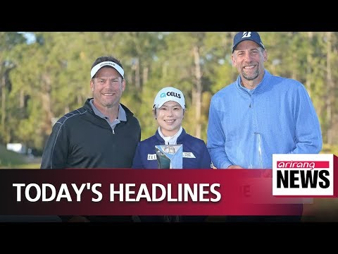 2019.01.21 12:00 NEWS Headlines