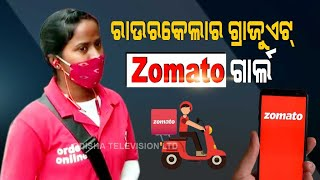 Meet The Zomato Food Delivery Girl Of Rourkela