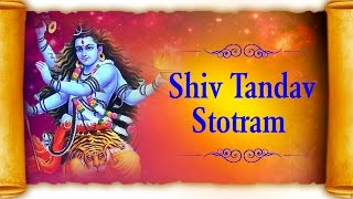 Shiv Tandav Stotram Powerful (शिवताण्डवस्तोत्रम्) by Vaibhavi S Shete | Shiva Songs