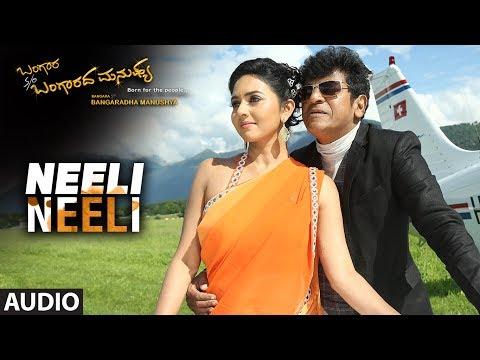 Neeli Neeli Full Song | Bangara s/o Bangaradha Manushya | Dr.Shivaraj Kumar | V.Harikrishna