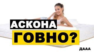 видео Матрасы пружинные в Новосибирске - купить недорогие пружинные матрасы в интернет-магазине