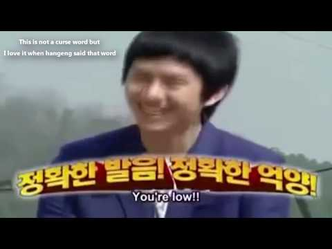 Super Junior Swearing to Each Other Compilation Part 3
