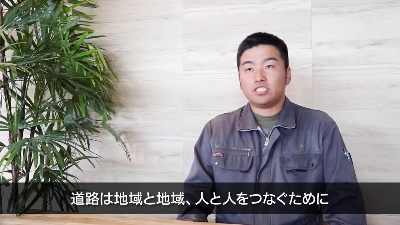 動画サムネイル:大館桂工業株式会社 しごと紹介(先輩の声)