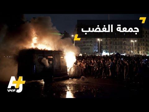 فيديو الذكرى الخامسة لأحداث 28 يناير في ثورة مصر HD