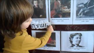 Технология обучения чтению - методика Тюленева - система МИР ребенка