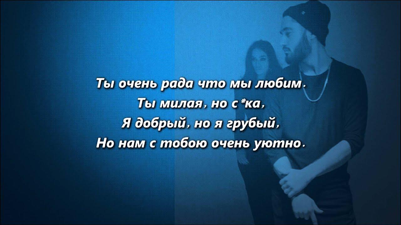 Скачать песню мот feat. Jah khalib до мурашек (2016) бесплатно.