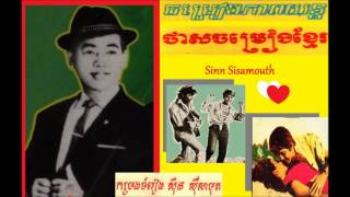 Sinn Sisamouth Hits Collection No. 7