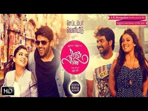 Raja Rani Hindi Remake?